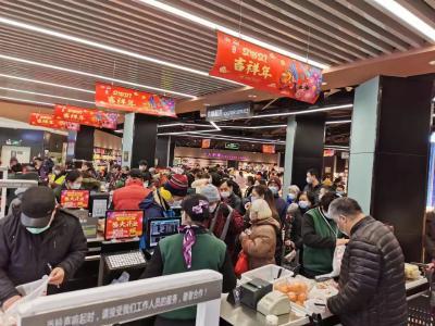 焦点时刻·多家连锁超市陆续在汉开业