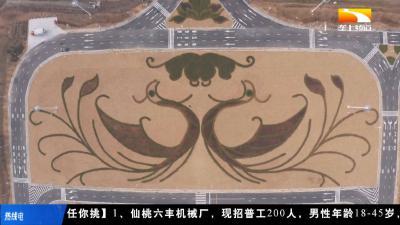 荆州机场通航在即 荆楚元素亮点多