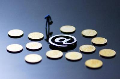 互联网存款是否合规?监管政策明确了!