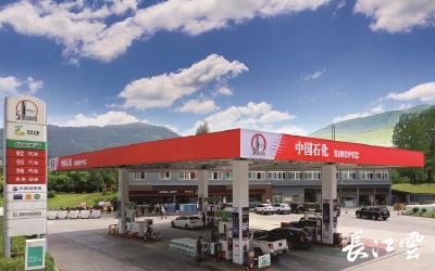 """石化乡村加油站 服务恩施大""""三农"""""""