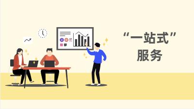 优化营商环境| 天门九成政务服务事项网上办