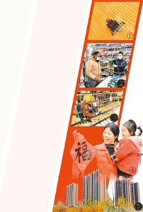 """站在""""两个一百年""""的交汇点 2021年,中国这样开启新征程"""