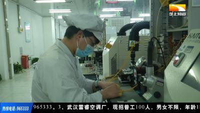 """武汉各企业""""重金""""留人 就地过年员工最高拿1.6万"""