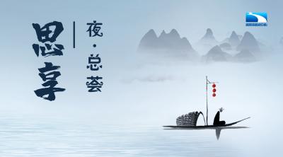 """【思享·夜总荟】拜登时代 """"中国高科技企业遭打压""""会改变吗?张建平独家解读"""