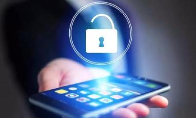 你手机里有吗?工信部通报下架12款侵害用户权益App