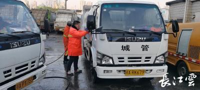 变!环卫车干净啦!武汉开展环卫车车容车貌整治专项行动