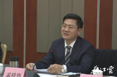 湖北省人大代表孟祥伟:建议省政府把咸宁作为全省科教飞地和大健康产业的首选地进行规划建设
