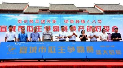 """宜城工商联:乐当""""连心桥"""" 画好扶贫""""同心圆"""""""