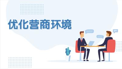 地方动态 | 2020年度咸宁市市场监督管理十大典型案例