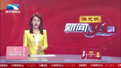 煙酒行銷售假煙酒 武昌警方一鍋端