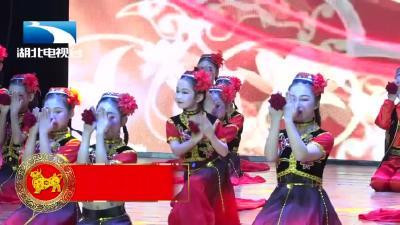 神农架洁馨文化丨《唱花儿的花儿》