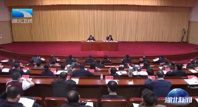 湖北省宣傳部長會議強調 守正創新擔使命 凝心聚力開新局