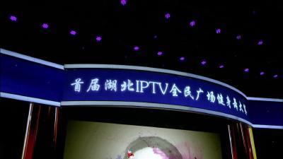 广场舞《中国缘》