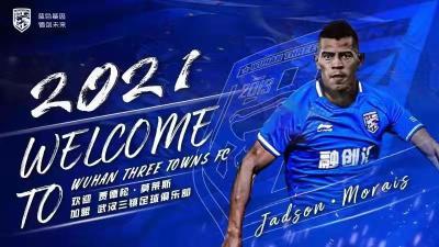 三名外籍球员加盟武汉三镇足球俱乐部
