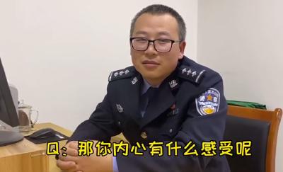 民警被当成诈骗分子遭狂怼:全国人民都知道我普通话不好了!