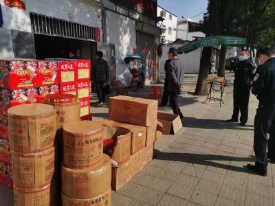 打非治违不手软 ——武汉市区应急管理部门开展烟花爆竹打非治违专项行动