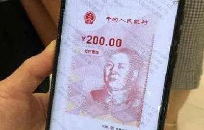 多地推进数字人民币试点 数字人民币发展空间在哪儿