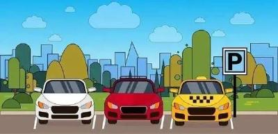 湖北三地:春節期間免費開放停車場