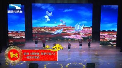 一格艺术学校丨《我骄傲 我是中国人》