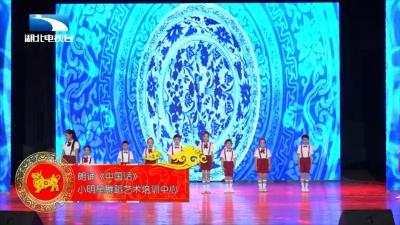 小明星舞蹈艺术培训中心丨《中国话》
