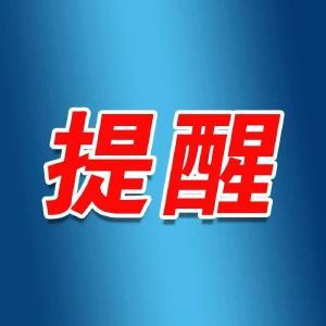 3月1日起,武汉车辆检验有新规