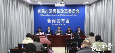 """湖北宜昌:""""1+5+N""""营商环境问题投诉联动机制启动"""