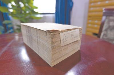 古代收字最多的字典藏于武汉图书馆
