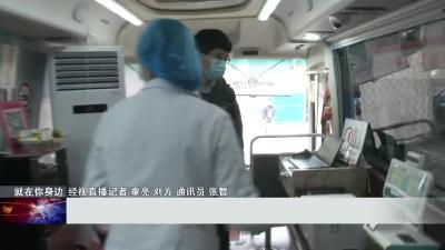 武汉22个献血点上线刷脸献血