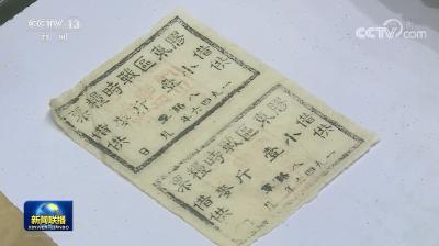 学党史传承精神 办实事为民服务