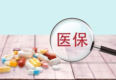 新医保药品目录落地,有皮炎患者一年省药费可达16万