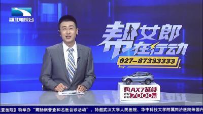 """【探春寻芳正当时】春菜上市早 你最爱哪种""""春天的味道""""?"""