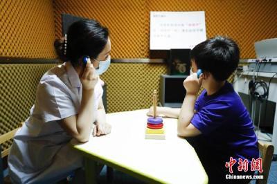 世卫发布听力报告:全球五分之一的人存在听力问题