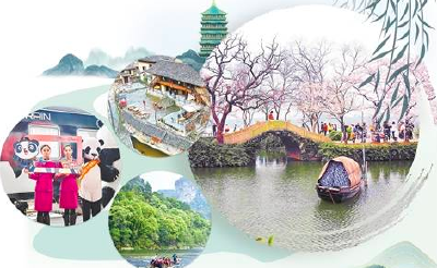 """清明五一假期各地将迎旅游高峰 """"赏花游""""热度升级"""