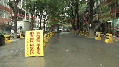 小区门口安隔离设施  屡遭人为损坏