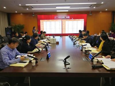 中国教育指数(2021年版)在汉发布 湖北居全国第七 中部第一