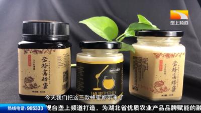 【来凤养生三宝】自然生长,一年酿造...来自深山的优质蜂蜜如何满足产量需求?