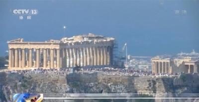 英国拒还帕特农神庙雕塑 希腊追讨40年的国宝何时回家?
