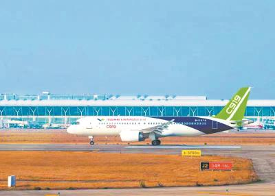 国产大飞机来了 将执飞上海至武汉航线