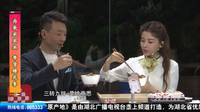 【为爱买买买 带货樱花季】康辉老师带您恰热干面啦!