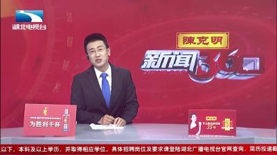 武汉:新冠疫苗第二针正在接种 五一后疫苗会更充足