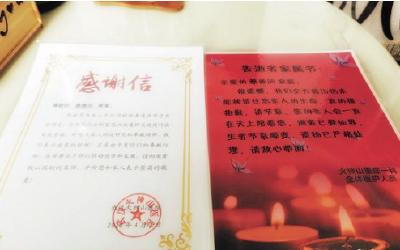 91位捐献遗体新冠肺炎患者:他们的名字永远留在武汉