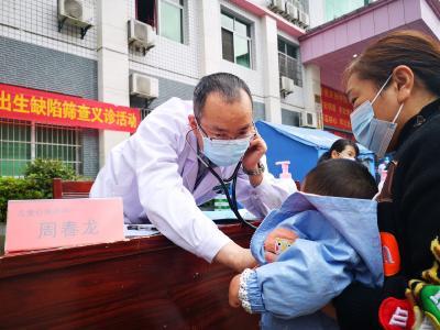湖北省出生缺陷防治荆楚行活动今日启动  患儿最高可申领2万元医疗救助