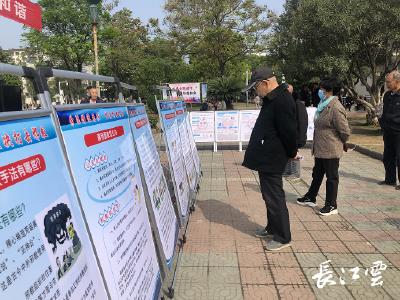"""宜城公安开展""""4.15""""国家安全教育日宣传活动"""