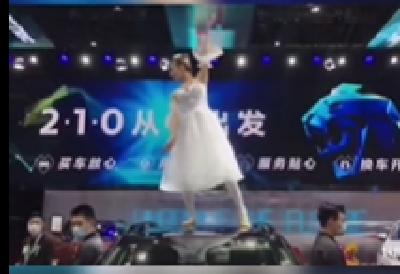 """东风在展区推出""""车顶芭蕾""""项目,网友:夺笋呀!"""