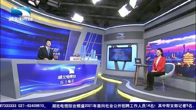 襄阳:老人摘花坠枯井  消防员下井救援