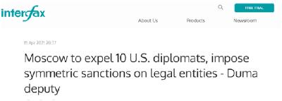 俄国家杜马官员:俄将对等回应美制裁,驱逐10名美使馆人员