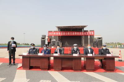 襄阳老河口:多部门开展联合演练 检验消防高速救援能力