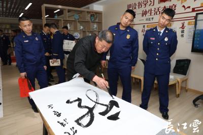 献礼中国共产党百年华诞,湖北汉江消防开展书画笔会活动