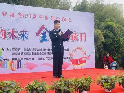 全民阅读日 蔡甸志愿者唱响心中的赞歌:没有共产党就没有新中国
