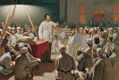 毛泽东为什么要召开延安文艺座谈会